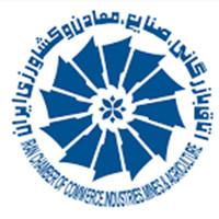 تجارت با کشور عمان