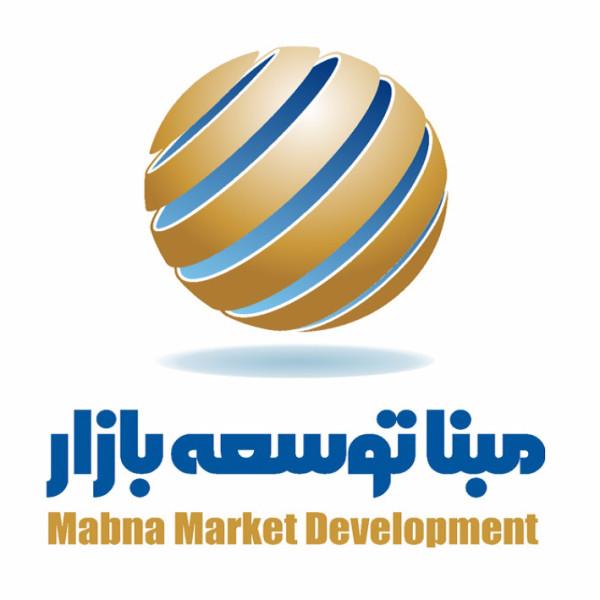 شرکت مبنا توسعه بازار
