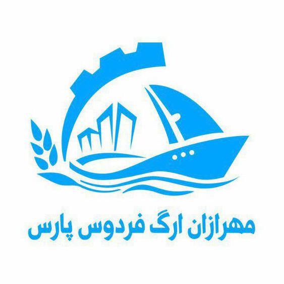مهرازان ارگ فردوس پارس
