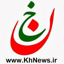 پایگاه خبری خوزستان نیوز