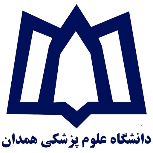 پردیس خودگردان دانشگاه علوم پزشکی همدان