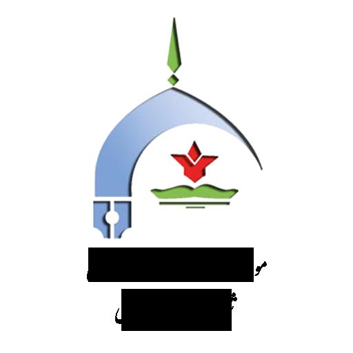 موسسه آموزش عالی غیر انتفاعی شهید اشرفی اصفهانی