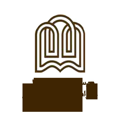 موسسه آموزش عالی غیر انتفاعی دارالعلم  یزد