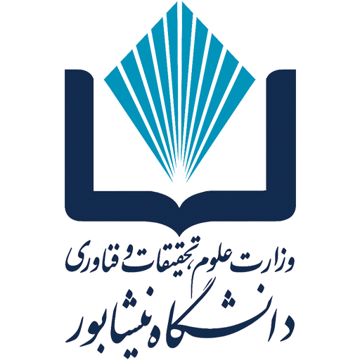 دانشگاه نیشابور