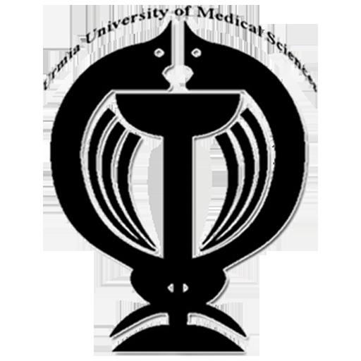 دانشگاه علوم پزشکی ارومیه