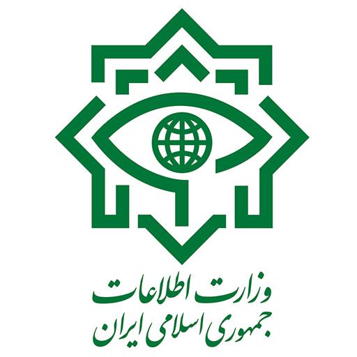 دانشکده اطلاعات وابسته به وزارت اطلاعات