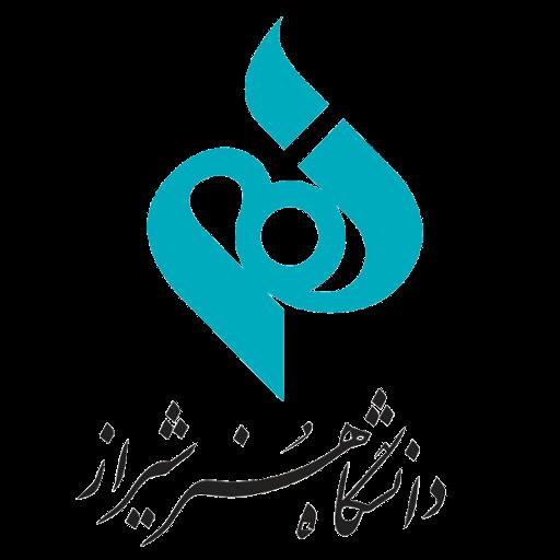 دانشگاه هنر شیراز