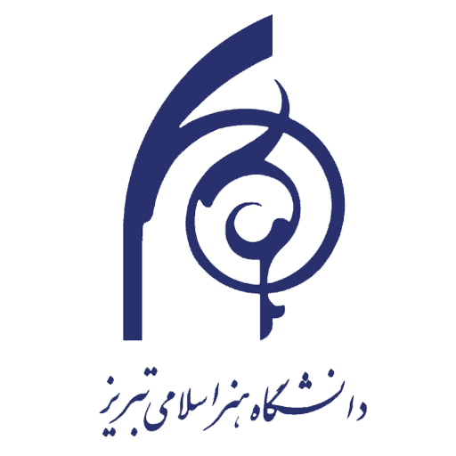 دانشگاه هنر اسلامی تبریز