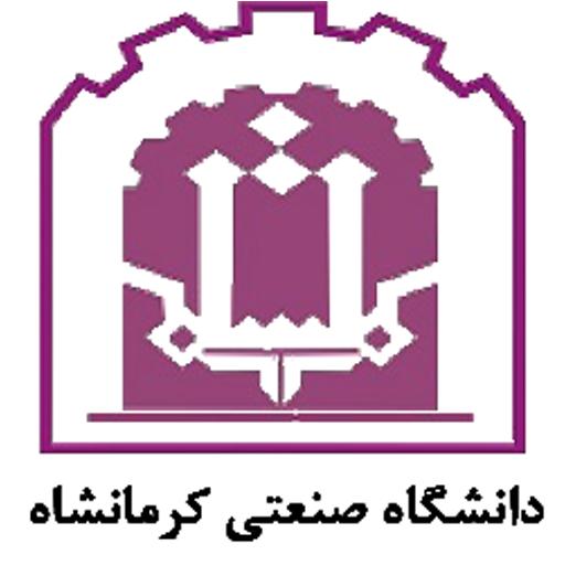 دانشگاه صنعتی کرمانشاه