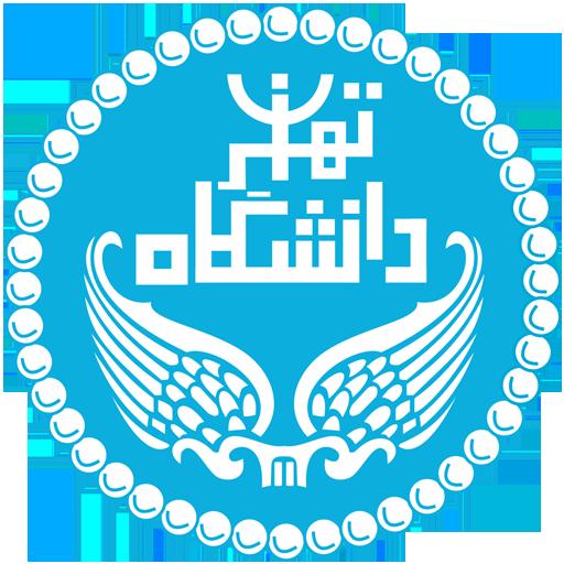 پردیس فارابی دانشگاه تهران قم