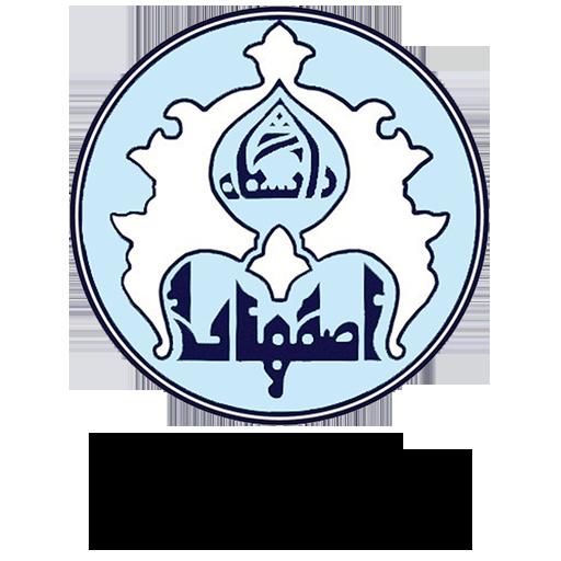 مرکز آموزش های الکترونیکی دانشگاه اصفهان