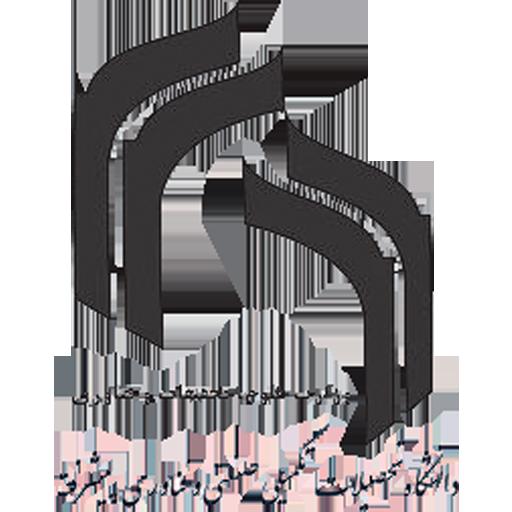 دانشگاه تحصیلات تکمیلی صنعتی و فناوری پیشرفته کرمان
