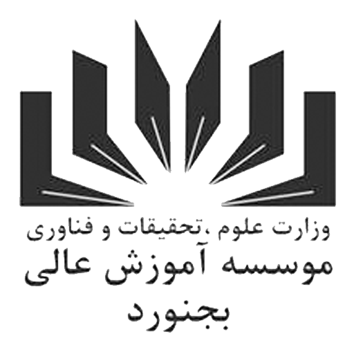 موسسه آموزش عالی غیر انتفاعی اشراق