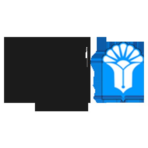 موسسه آموزش عالی غیر انتفاعی پارسیان