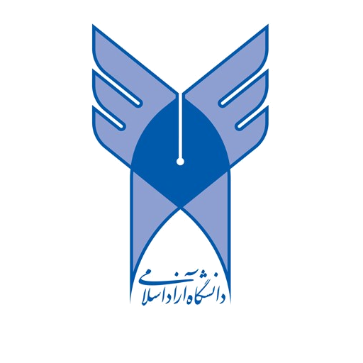 دانشگاه آزاد اسلامی تهران مرکزی