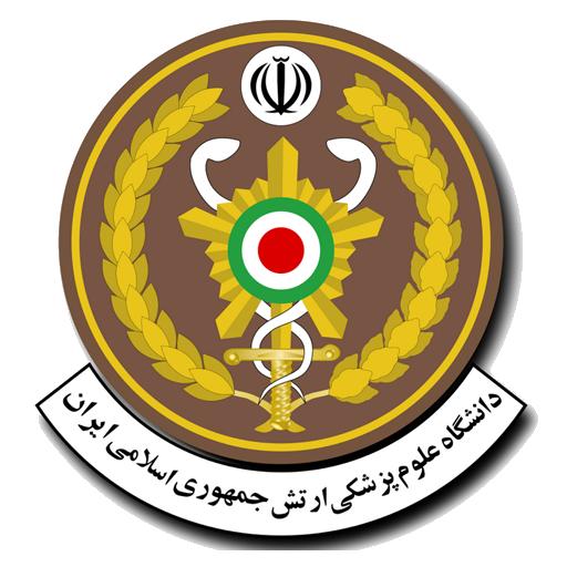 دانشگاه علوم پزشکی ارتش جمهوری اسلامی ایران