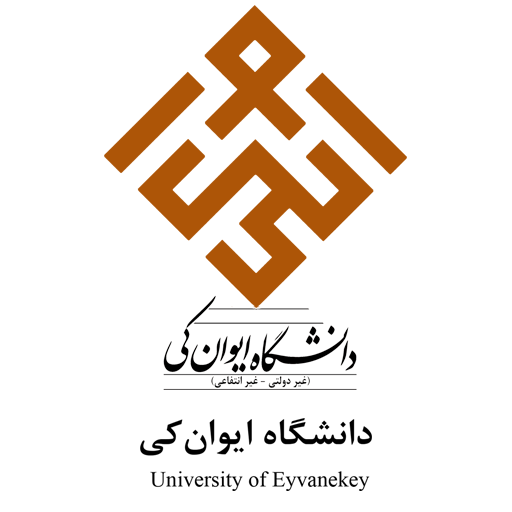 موسسه آموزش عالی غیر انتفاعی مولوی ایوانکی