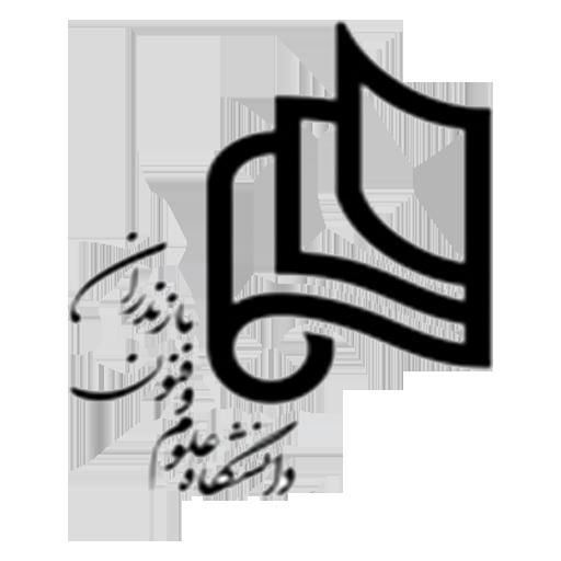 دانشگاه علوم و فنون مازندران