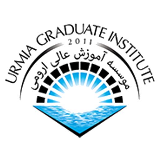 موسسه آموزش عالی غیر انتفاعی ارومی