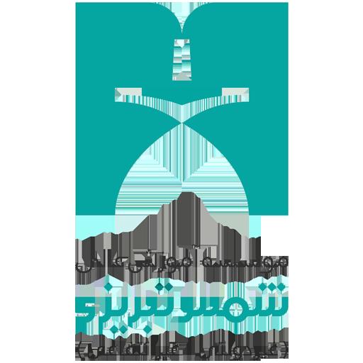 موسسه آموزش عالی غیر انتفاعی شمس تبریزی