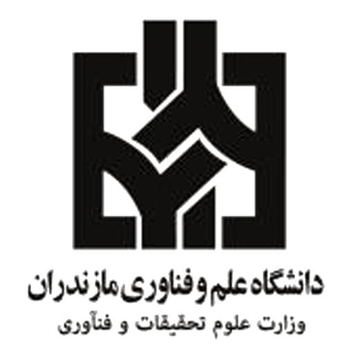 دانشگاه علم و فناوری مازندران