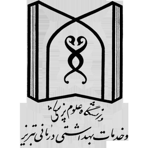 پردیس خودگردان دانشگاه علوم پزشکی تبریز