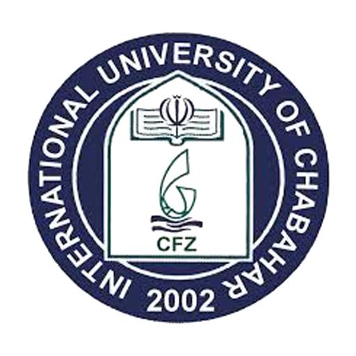 دانشگاه بین المللی چابهار