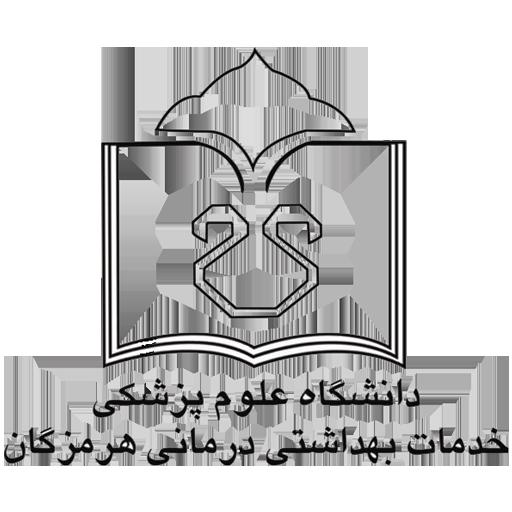 دانشگاه علوم پزشکی بندر عباس