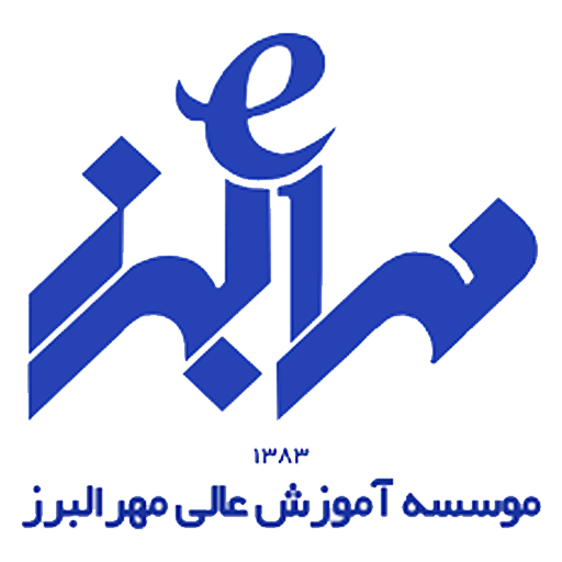 دانشگاه مهر البرز