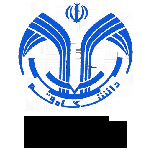 دانشکده آموزش های مجازی دانشگاه قم