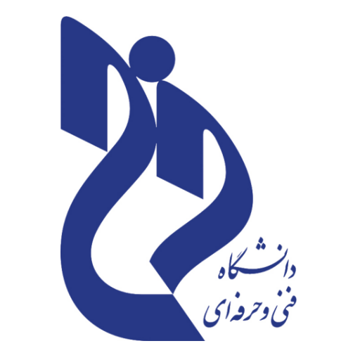 دانشگاه فنی و حرفه ای انقلاب اسلامی