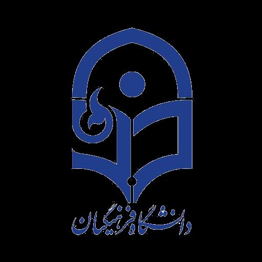 دانشگاه فرهنگیان پرددیس امام خمینی (ره) گرگان