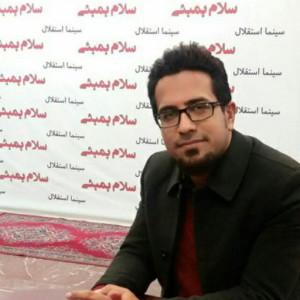 محسن فرجی