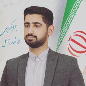 مهرشاد نظرپور