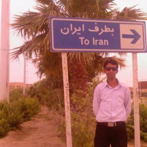 برهان محمدی