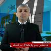 سید صبا میری کفشگری